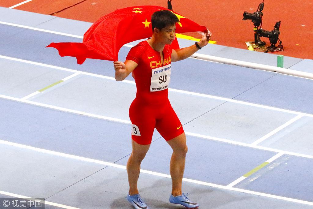 苏炳添:奖牌来之不易 这是中国田径的历史突破