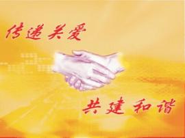 闻喜县人社局:真情帮扶 真心干事 真诚为民