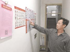 台州市消安办分赴各地开展专项督查