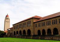 美国斯坦福大学发布2025计划 颠覆全球高等教育