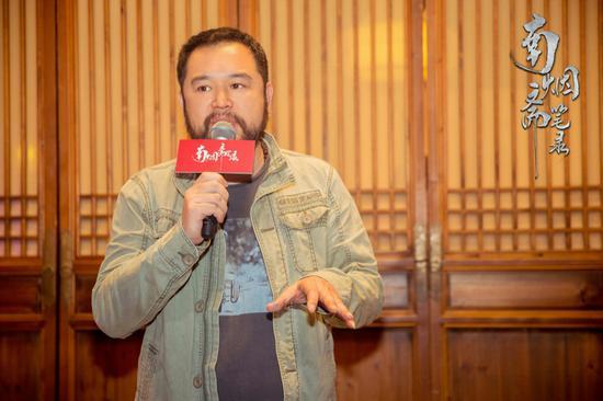 《南烟斋笔录》盛大发布?导演刘海波分享拍摄趣事