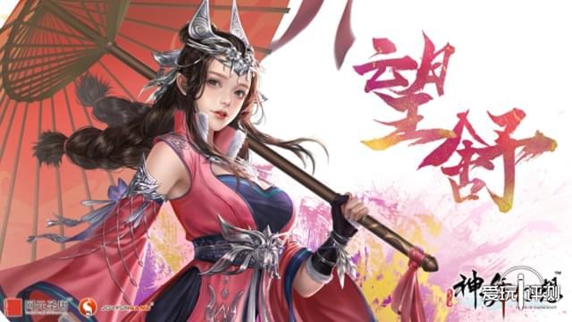双标下的国产RPG 《神舞幻想》不将就评测