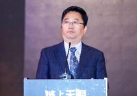 工信部童晓民:区块链正引领新一轮技术和产业变