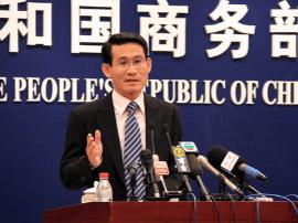 商务部新闻发言人沈丹阳全职加盟厦大经济学科
