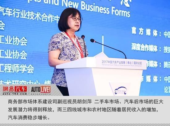 胡剑萍:打破品牌授权销售单一体制 推进多样模式