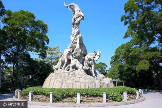 广州市越秀公园五羊雕塑丨视觉中国