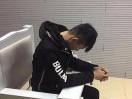 桦甸市一26岁女子被杀 嫌疑人已自首