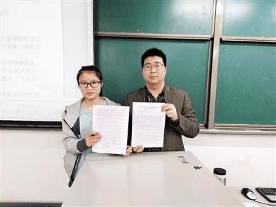 重庆一大学老师与140名学生签《课堂合同》