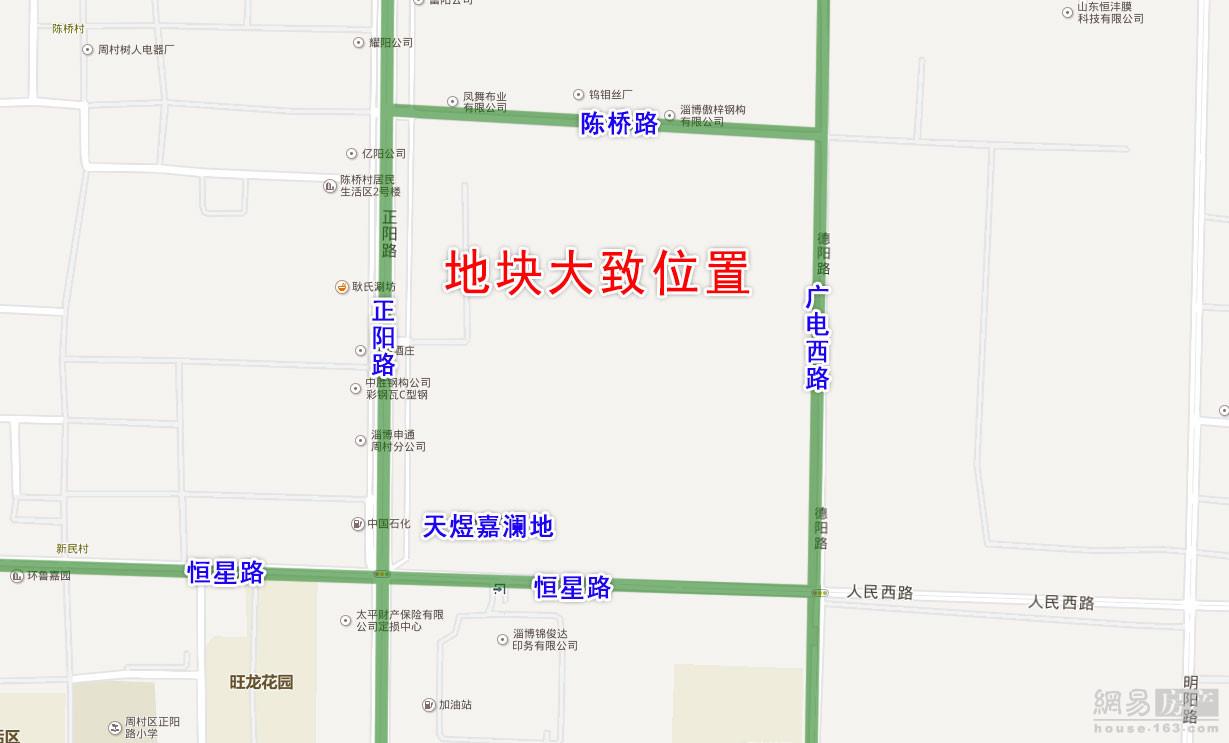 土拍: 成交!碧桂园6.6亿夺周村区一商住地块