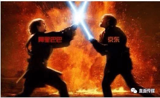 阿里vs京东:谁才是公关暗战的胜利者