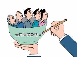 闻喜县人社局:全力做好全民参保统计工作