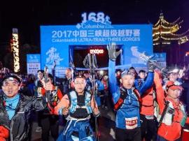 大片!2017三峡168越野赛官方视频抢先看