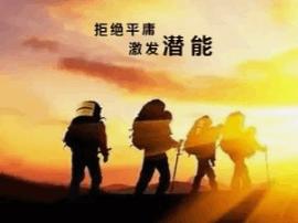 """灵宝市二中: 聚焦""""质量优""""挖掘潜力"""