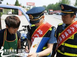"""运城公路段路政大队开展全国""""路政宣传月""""活动"""