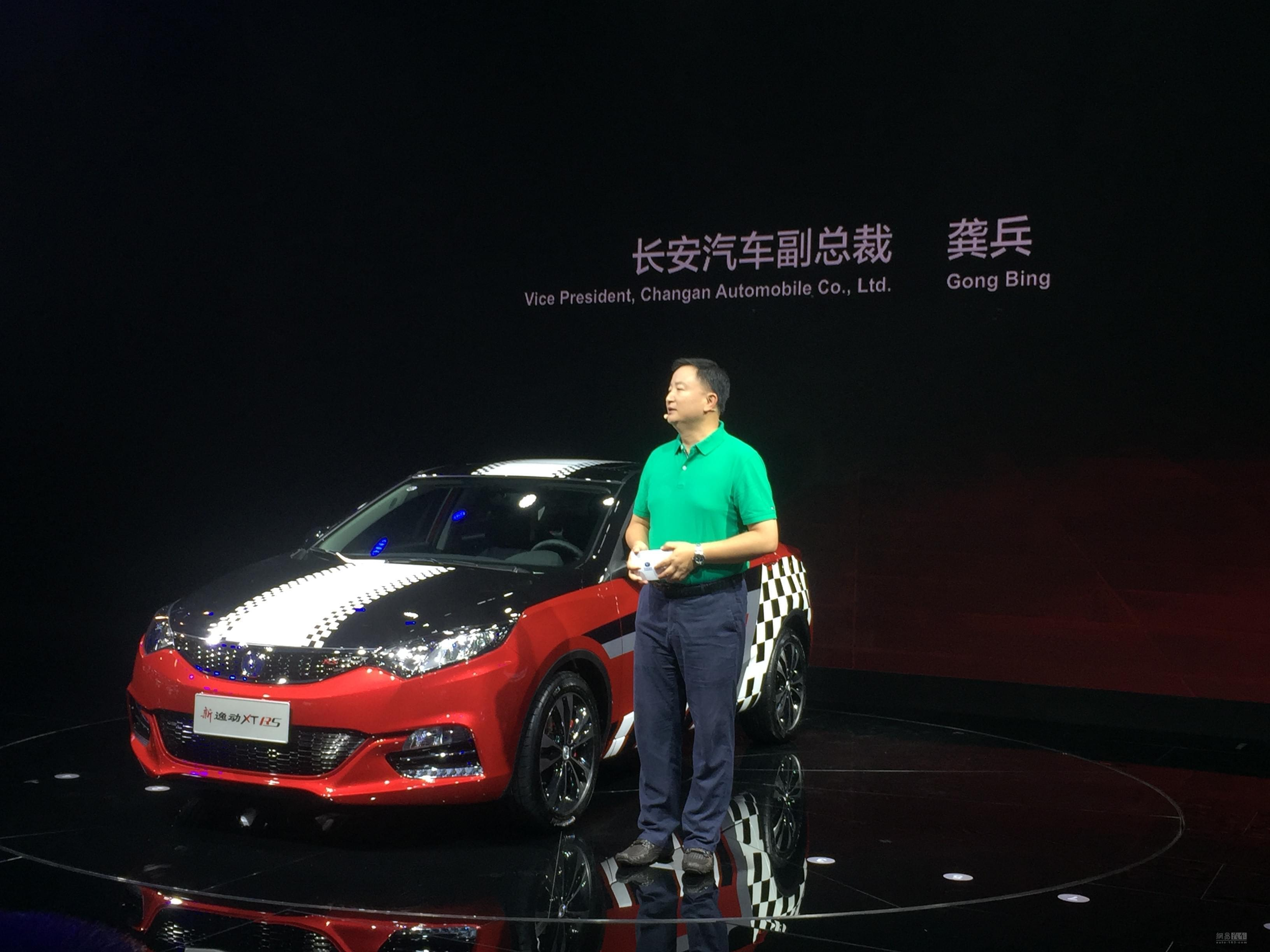 2017成都车展:逸动XT RS车型上市8.89万起