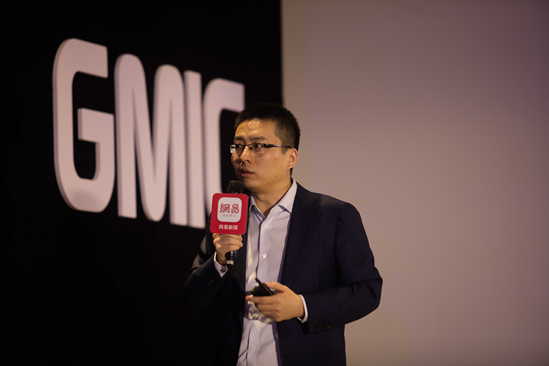GMIC大会网易专场:教育付费与短视频是关键词