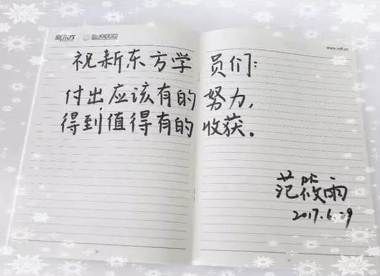 [优能独家]湖北高考文科状元范筱雨:观彼世界,察己不足