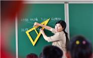 女教师坚守偏远小学32年