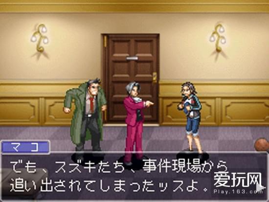 游戏史上的今天:不一样的法庭《逆转检事》