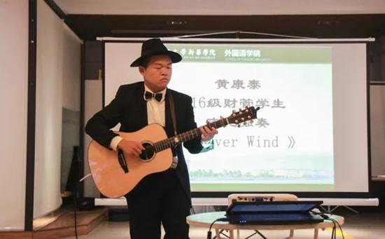 中大新华16级财管学生黄康泰吉他独奏《SliverWind》