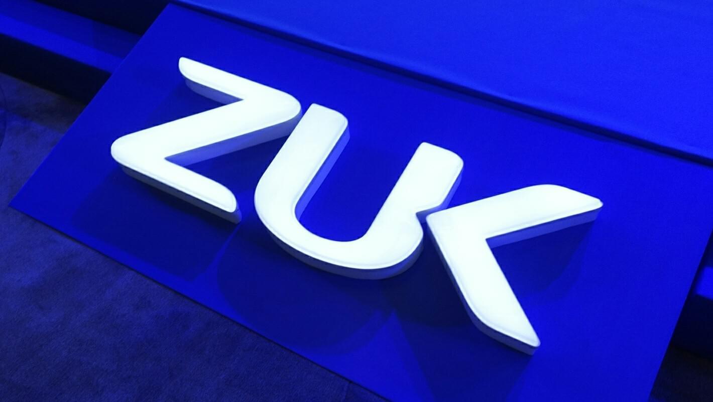 ZUK品牌消失,联想单靠Moto能打赢翻身仗吗?的照片