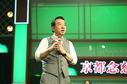 沈梦辰否认倒追杜海涛 局座呼吁老人给年轻人让座