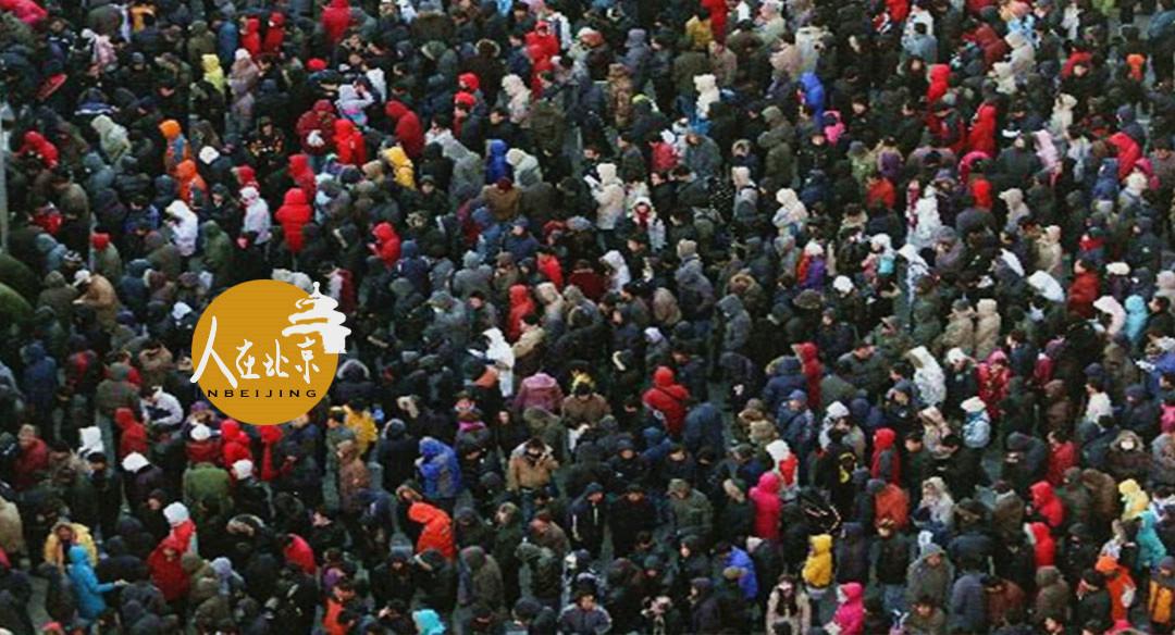 谁占领了北京城?他们幸福吗?