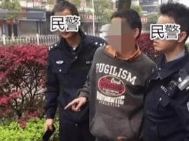 湖南一男子抢劫1块钱后买糖 获刑4年5个月还被罚款