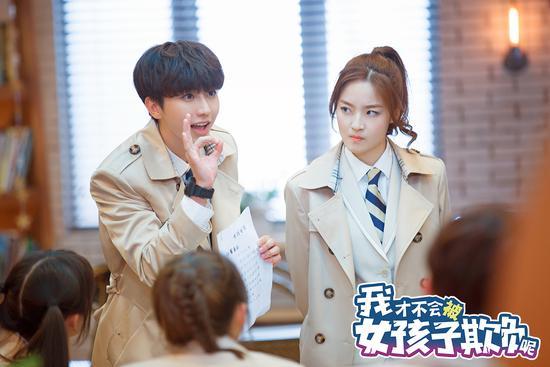 """《我才不会被女孩子欺负呢》""""孤狼""""蔡徐坤上线"""