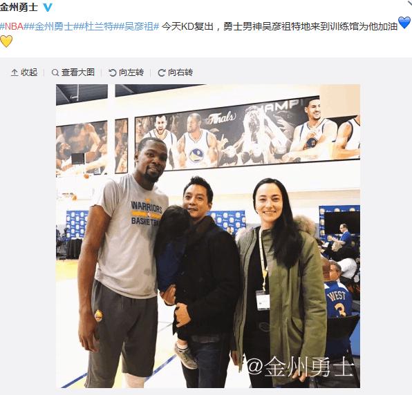 吳彥祖攜妻子女兒合影杜蘭特 專門為KD復出打氣
