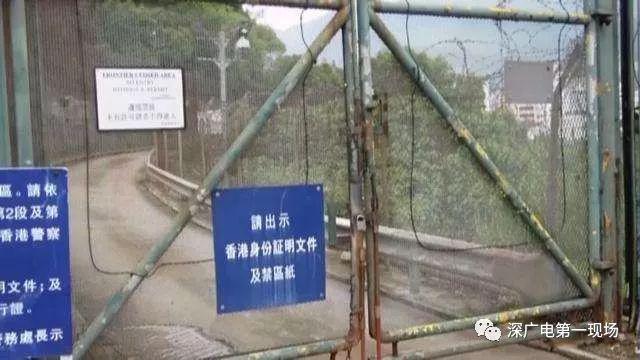男子自制炸弹准备偷渡香港捞一把 结果跑错方向…