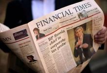 全球可靠的新闻源有哪些?