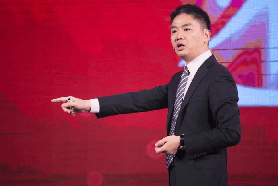 刘强东:网店享受超级待遇,这是对实体经济的伤害的照片