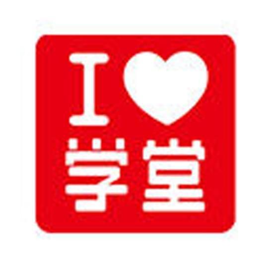 2017年金翼奖参选单位:爱学堂