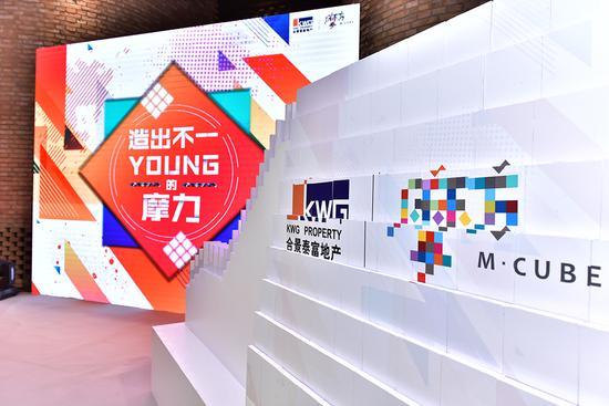 2018最受瞩目小而精商业体 合景泰富北京摩方10月闪耀启幕