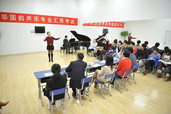 音乐类艺考生未来就业方向及职业前景