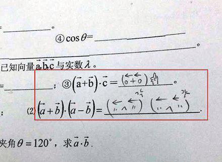 如果按照这标准找对象,你得光棍一辈子[54P]
