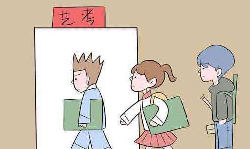湖南省教育考试院提醒:艺考带手机 定性为作弊