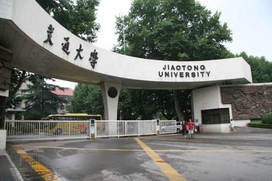 国家重点学科最多的11所大学 看看有你的学校吗