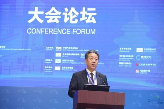 中国汽车工业协会常务副会长 董扬