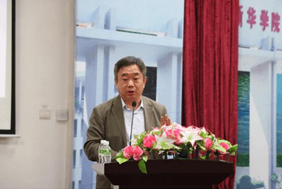 中国社会科学院美国研究所副所长倪峰研究员讲学新华