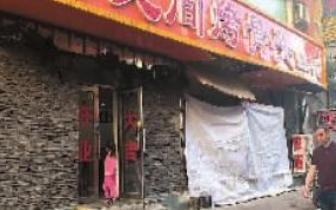 爆炸|崇智南胡同一烧烤店发生液化气罐爆炸