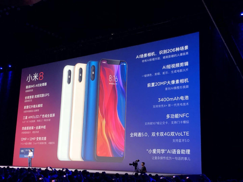 小米上市前发布8周年新机:小米8刘海屏售价2699元起的照片 - 2