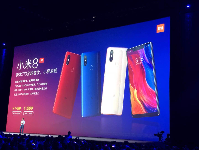 小米上市前发布8周年新机:小米8刘海屏售价2699元起的照片 - 1