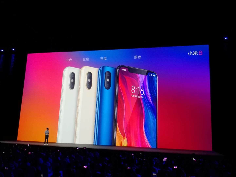 小米上市前发布8周年新机:小米8刘海屏售价2699元起的照片 - 6