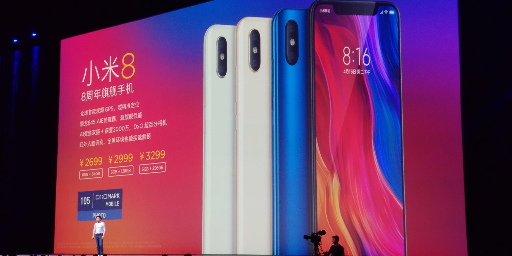 小米上市前发布8周年新机:小米8刘海屏售价2699元起的照片 - 3