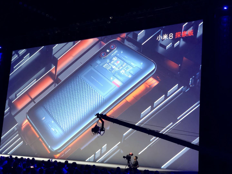小米上市前发布8周年新机:小米8刘海屏售价2699元起的照片 - 4