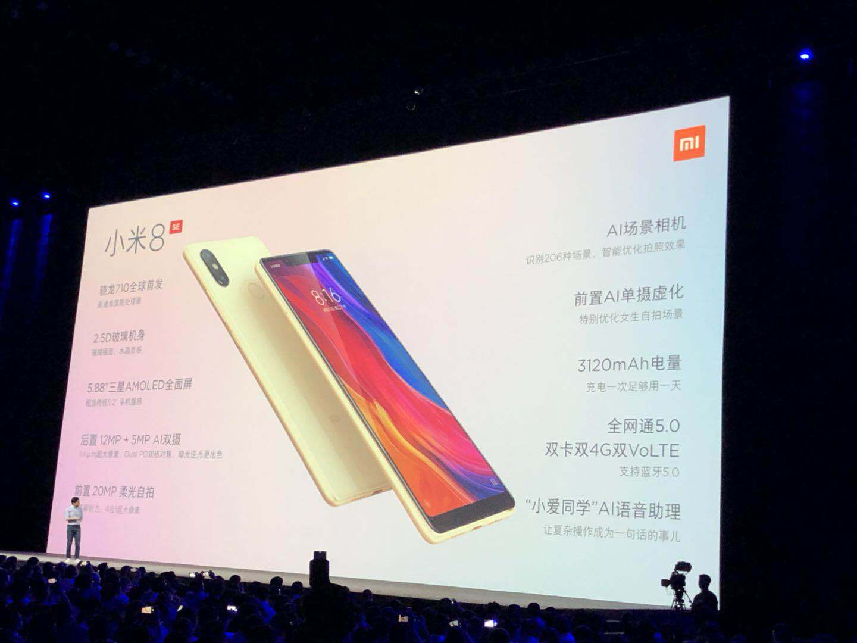 小米上市前发布8周年新机:小米8刘海屏售价2699元起的照片 - 7
