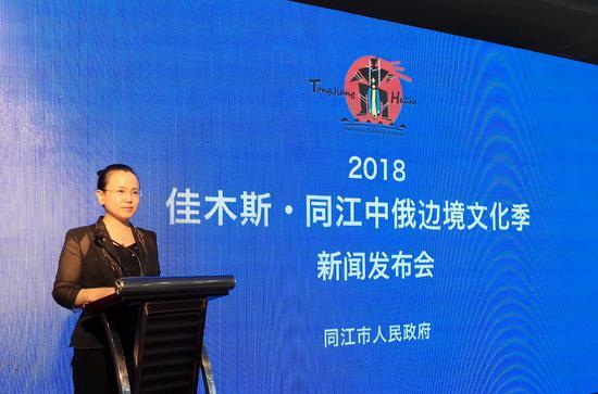同江市人民政府副市长刘莉介绍2018中俄边境文化季的准备情况02(摄影 常树华)