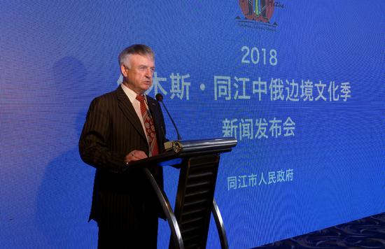 """俄罗斯外交部哈巴罗夫斯克代表AM安德烈高度评价""""中俄边境文化季""""对于促进中俄地方交流的价值。(摄影 常树华)"""